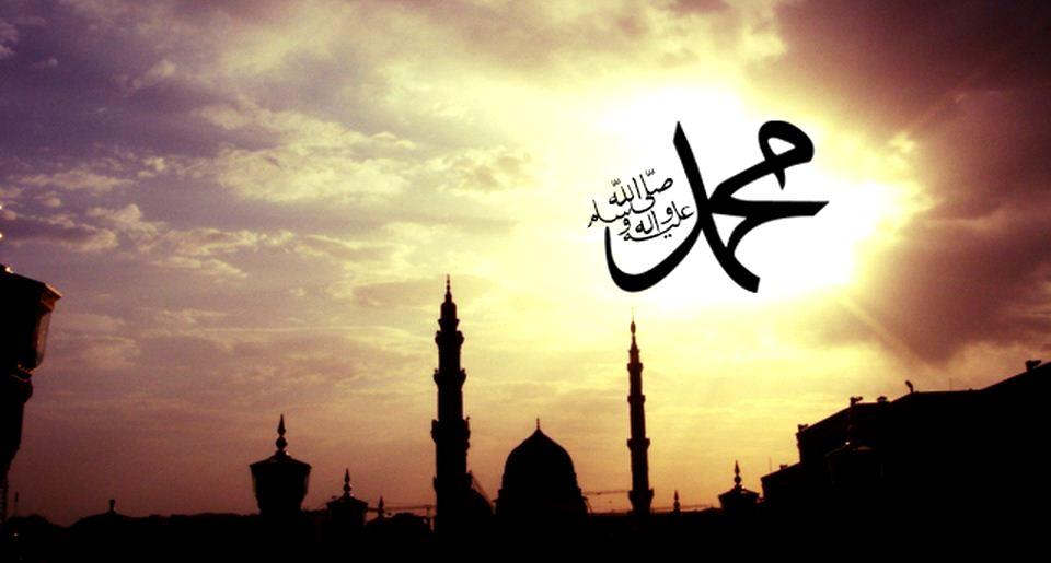 Nabi Muhammad Saw Deweezz
