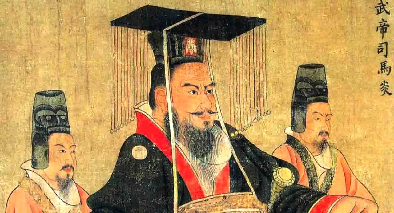 Sui Wen Ti Deweezz